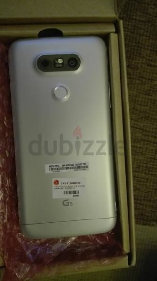 LG's unreleased G5 was up for sale in a Dubai website ahead of MWC launch (Leaked images)