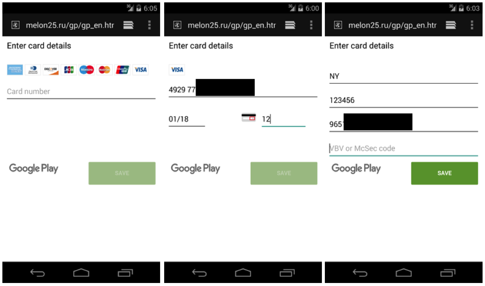 Fake Google Play payment pages