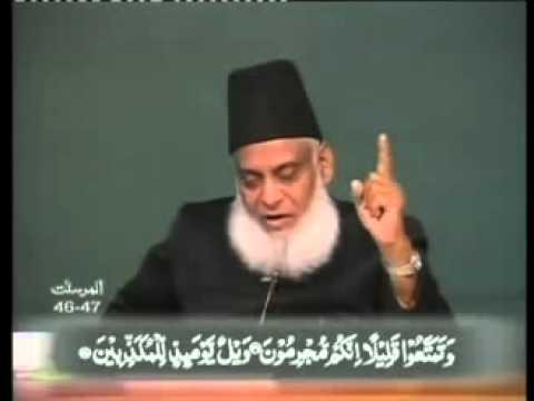 Israr Ahmed