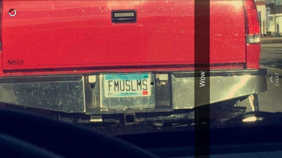 offensive personalized plates