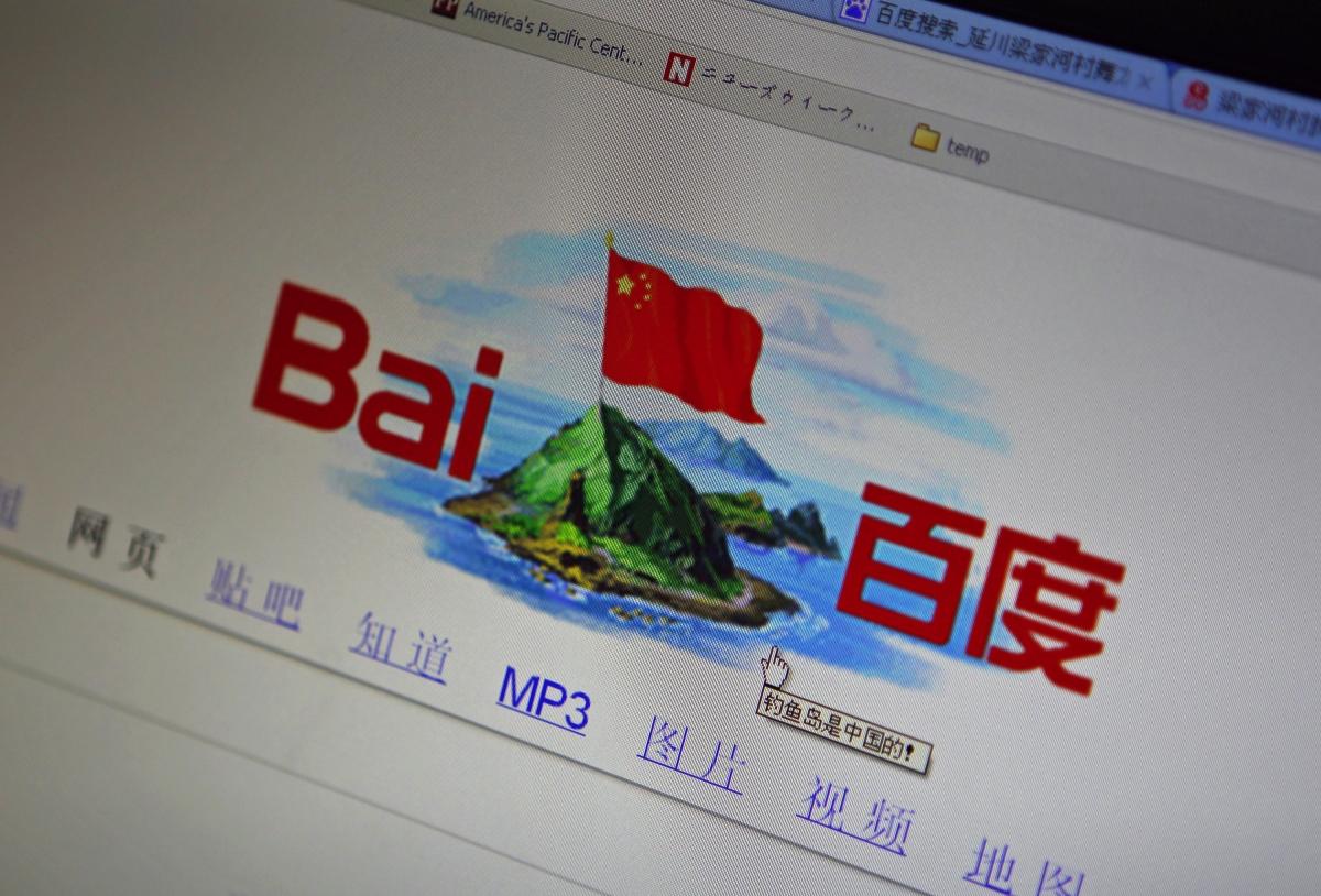 Baidu browser leaks user data