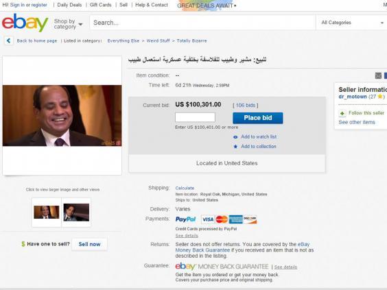 Sisi on Ebay