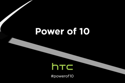 HTC One M10 official teaser