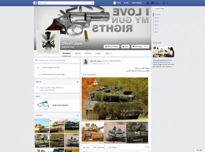 Egypt firearms shop on Facebook