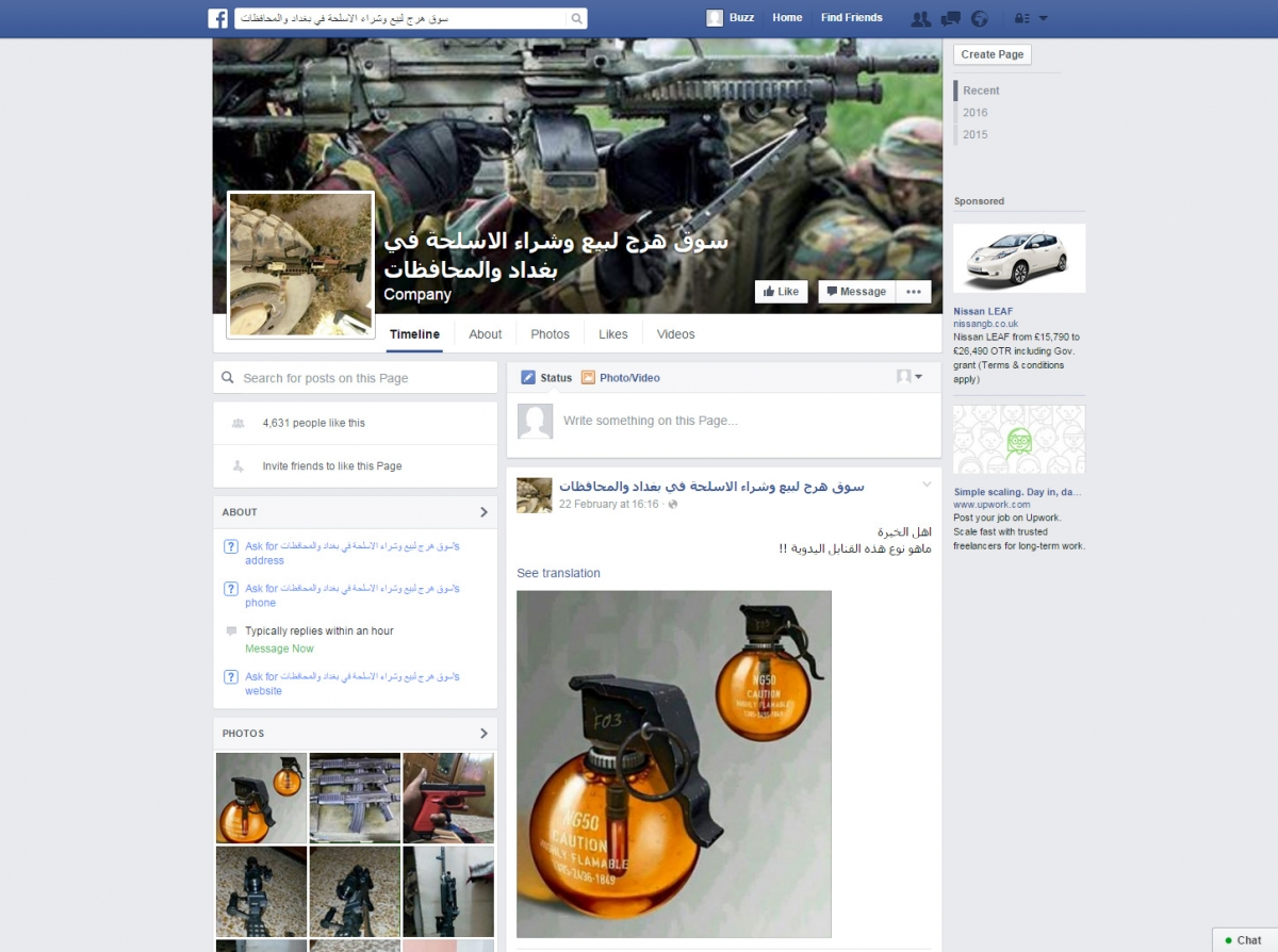 Firearms shop in Baghdad on Facebook