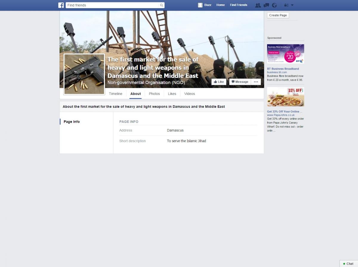 Description page for Damascus firearms Facebook shop