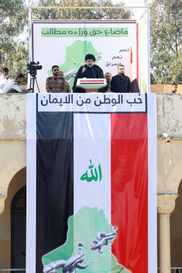 Iraq Prominent Iraqi Shiite cleric