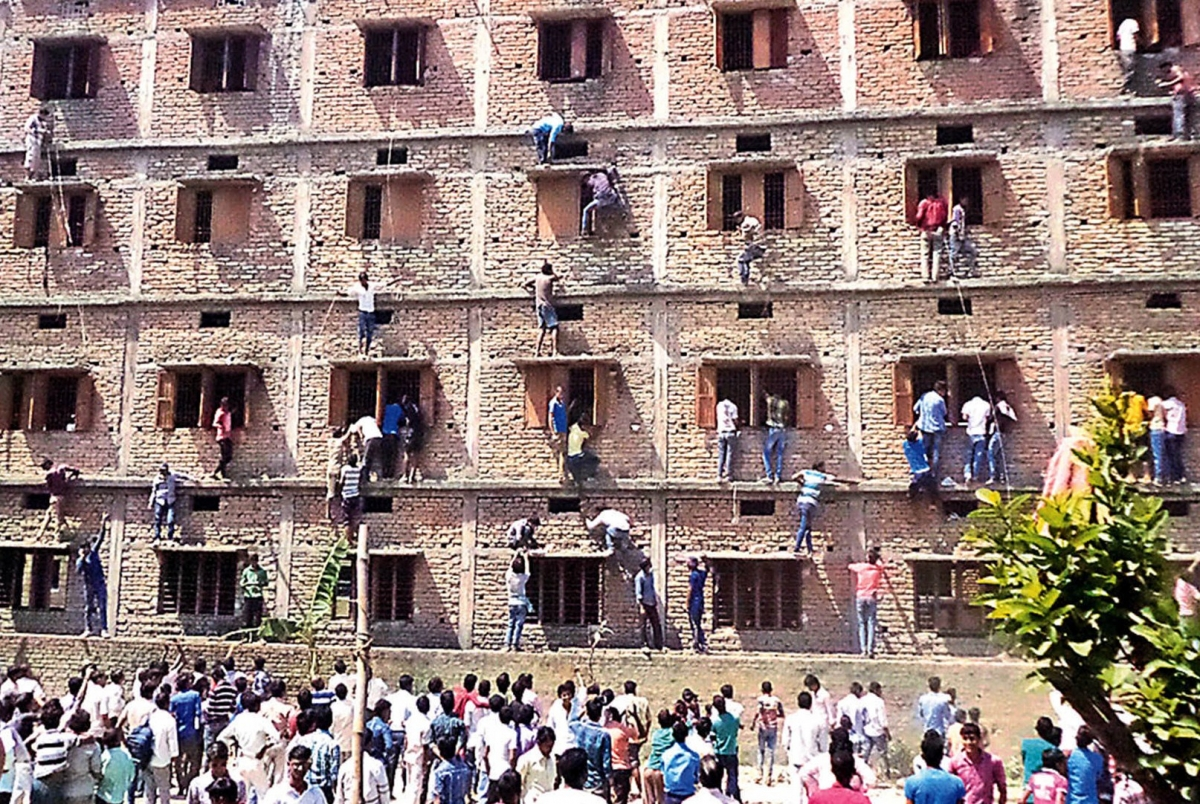 Bihar exams
