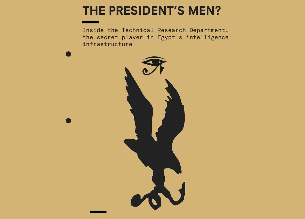 The President's Men