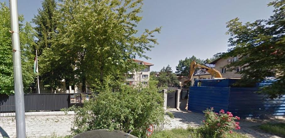 palestine embassy bulgaria sofia 2016