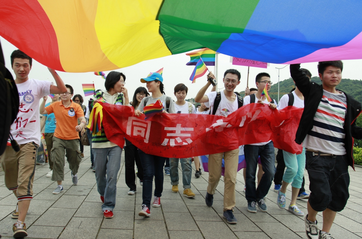 China LGBT rights