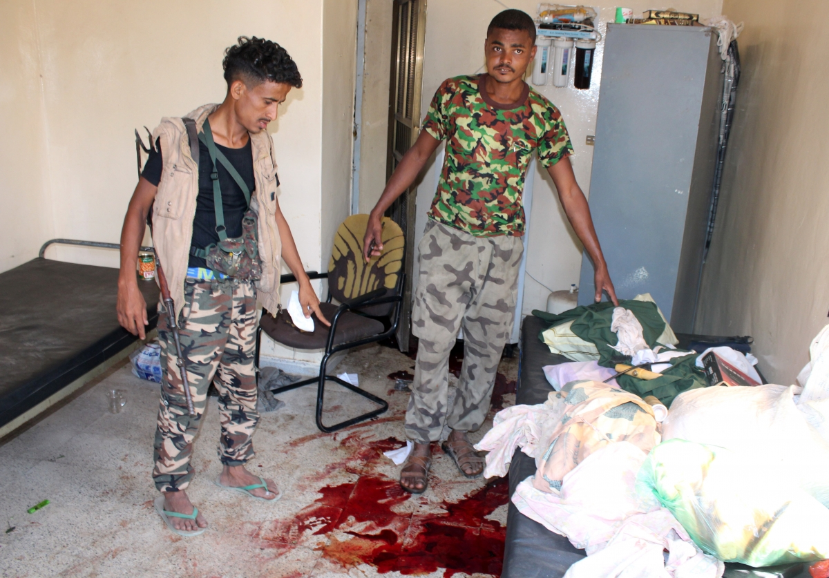 Yemen Aden Care Home Attacked