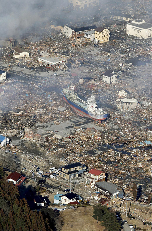 Japan earthquake tsunami then and now