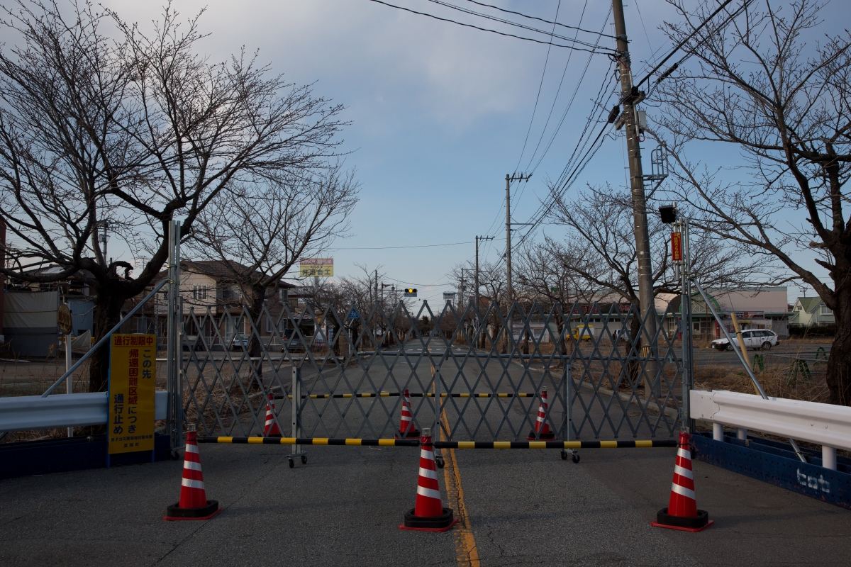 Various mutants appear in the Fukushima area
