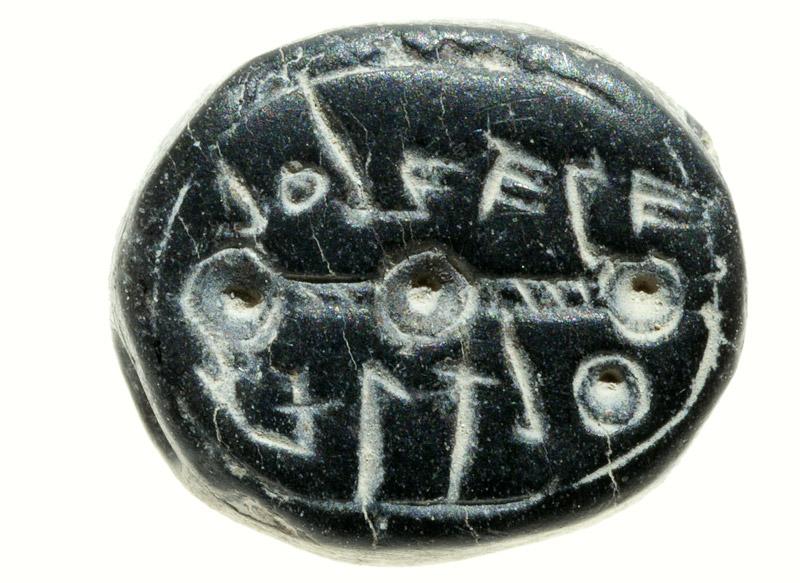 Ancient seal bearing woman's name