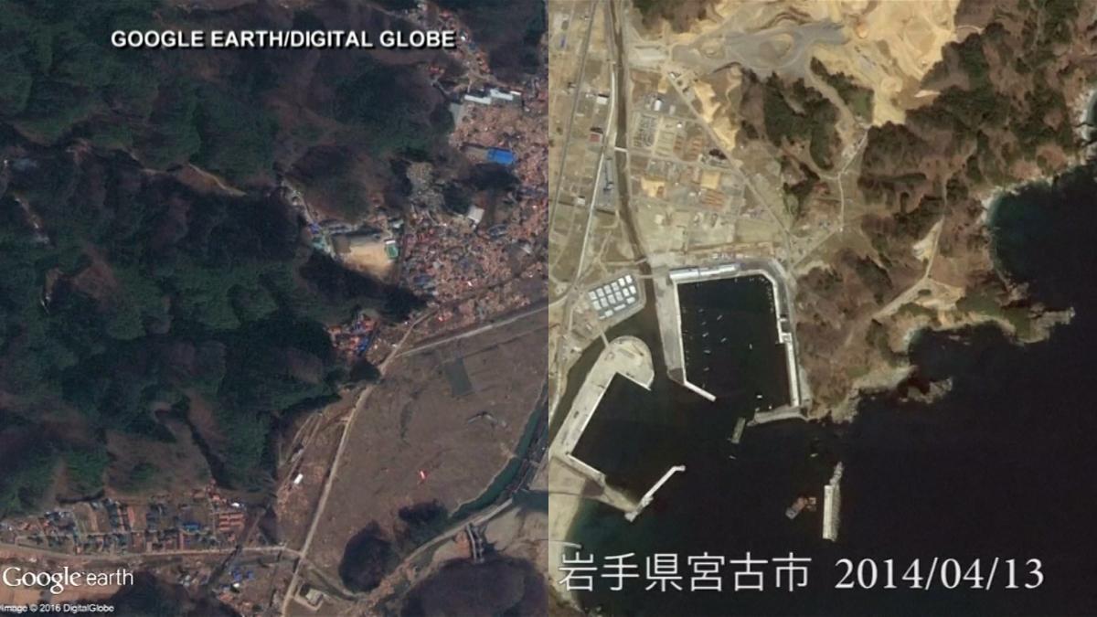 Fukushima Japan tsunami time-lapse
