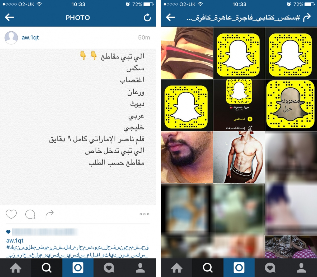 Arabic hashtags to locate porn on Instagram