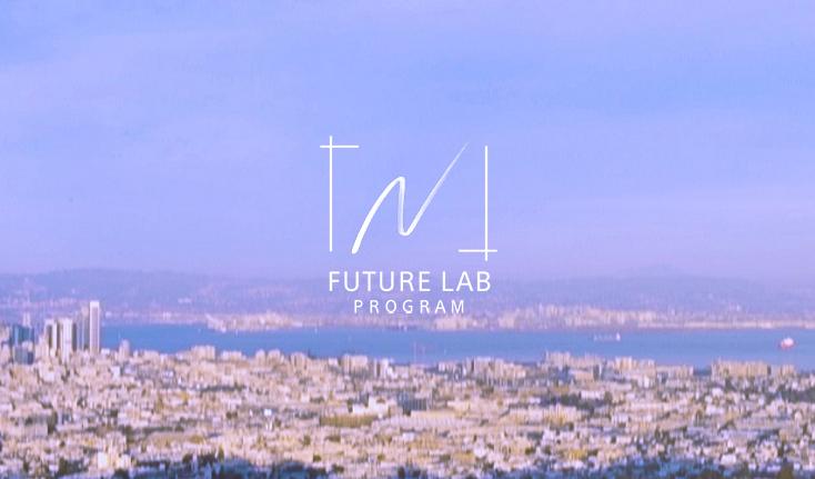 Sony Future Lab Holo-table