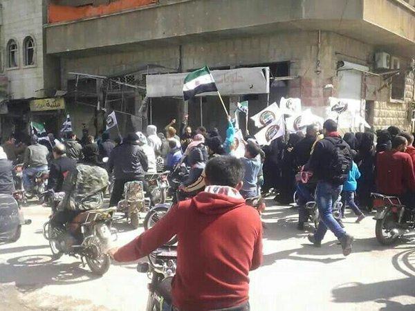 Maarat al-Numan protest Nusra 13 Division