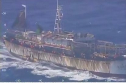 Chinese trawler in Argentina