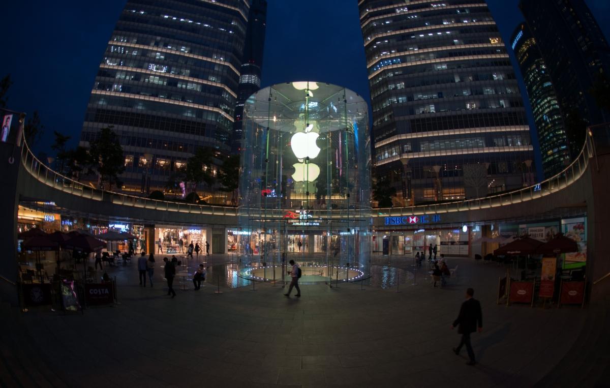 Apple China data centre