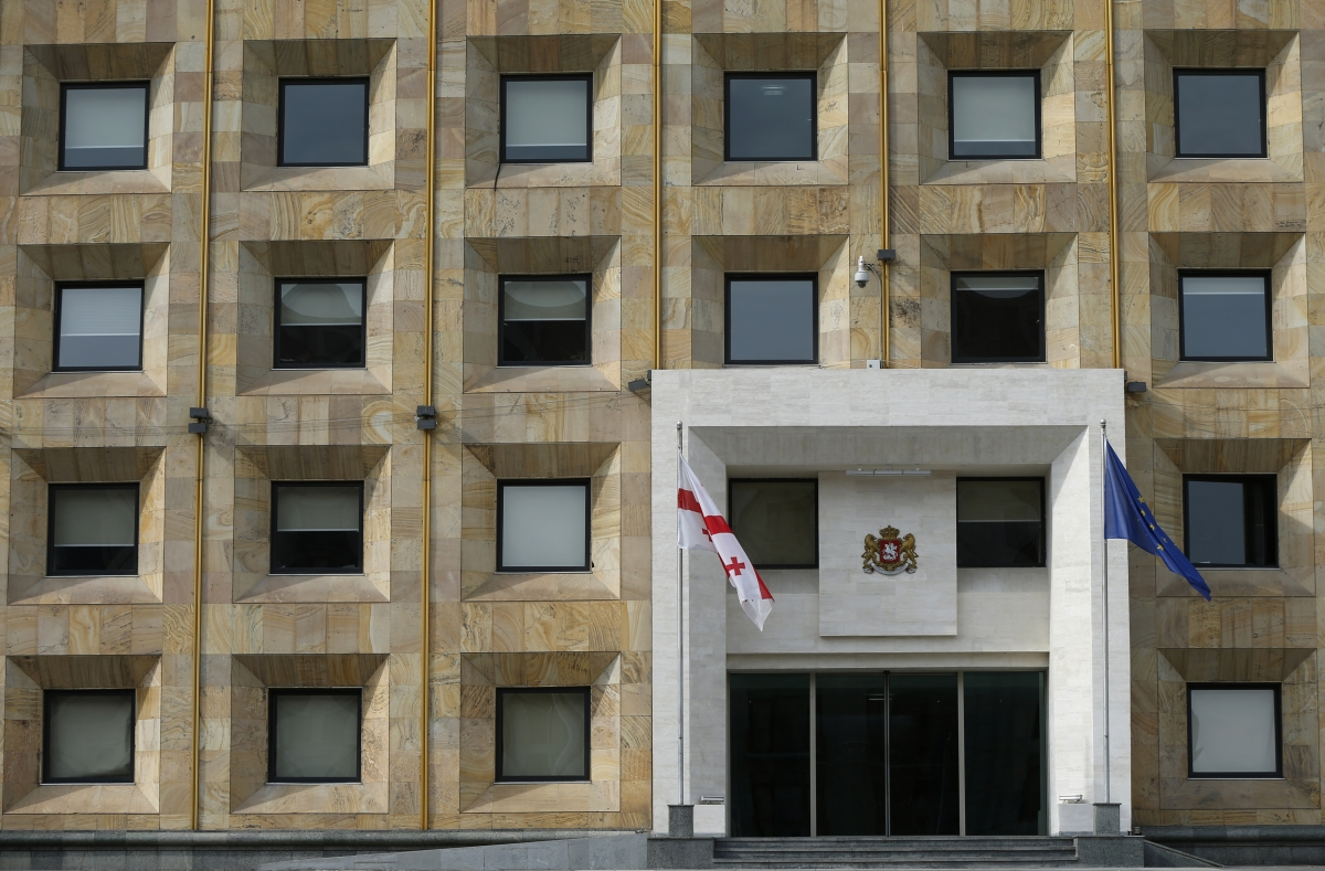 Georgian government buildings