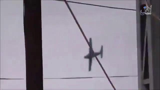 Iraq plane shot down