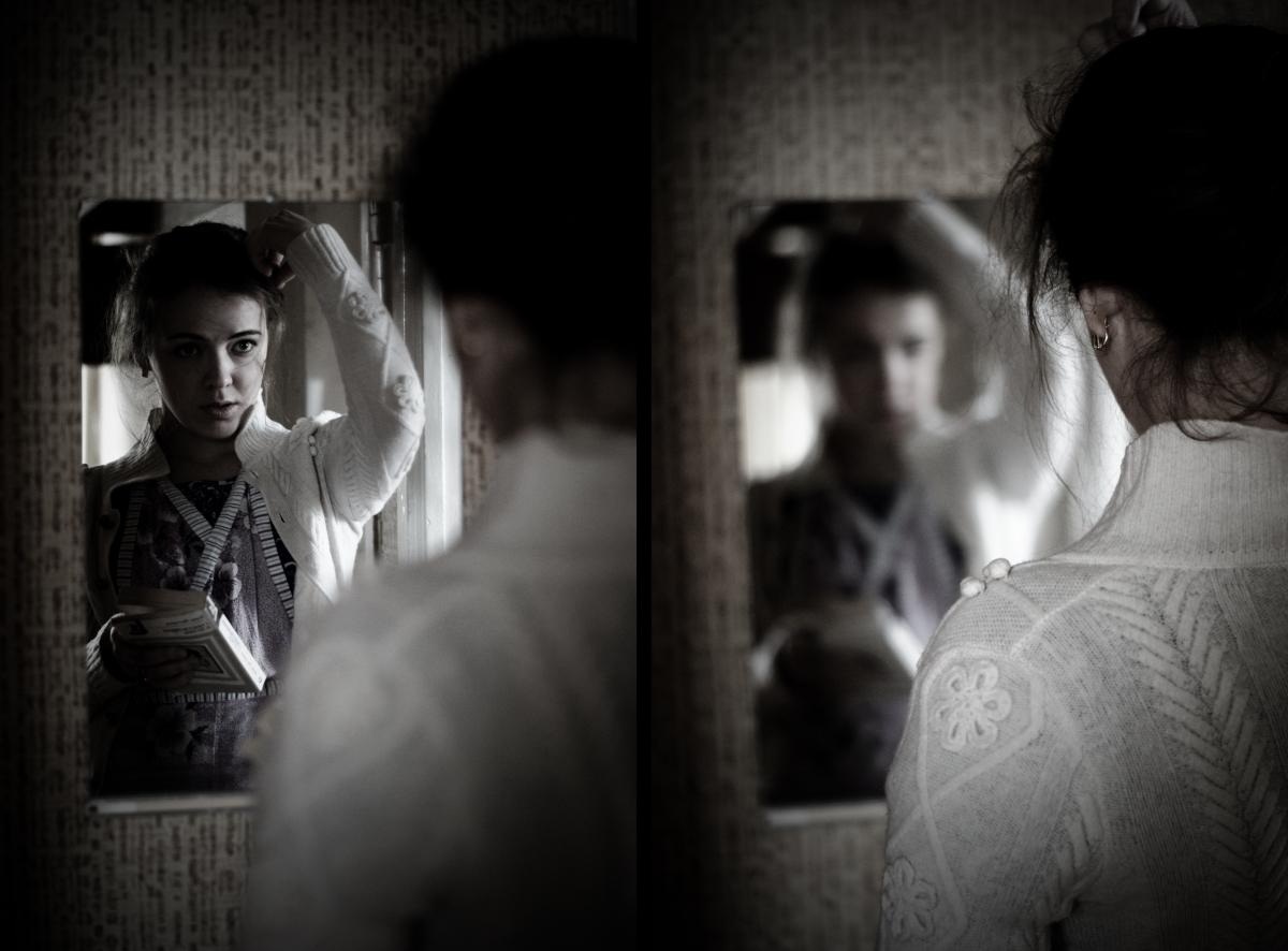 mirror gane