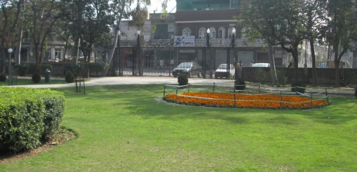 Gulshan-i-Iqbal Park, Lahore