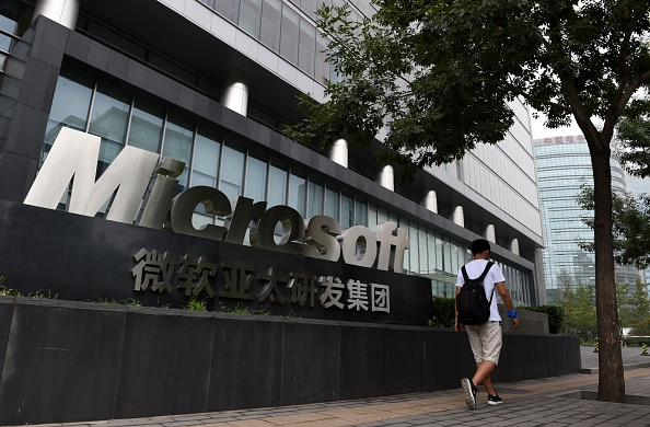 Microsoft develops special version of Windows 10 with enhanced security for the Chinese government