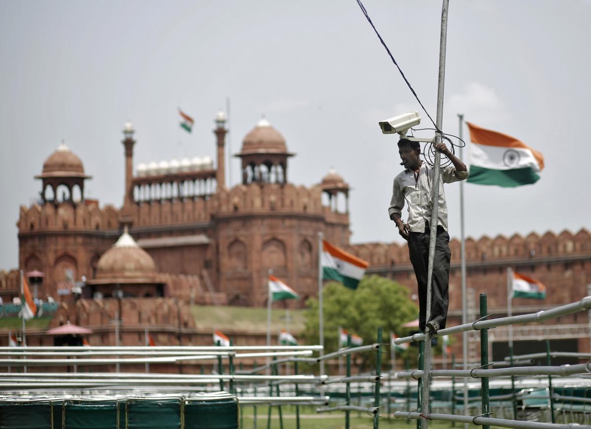 India Pakistan RAW spy