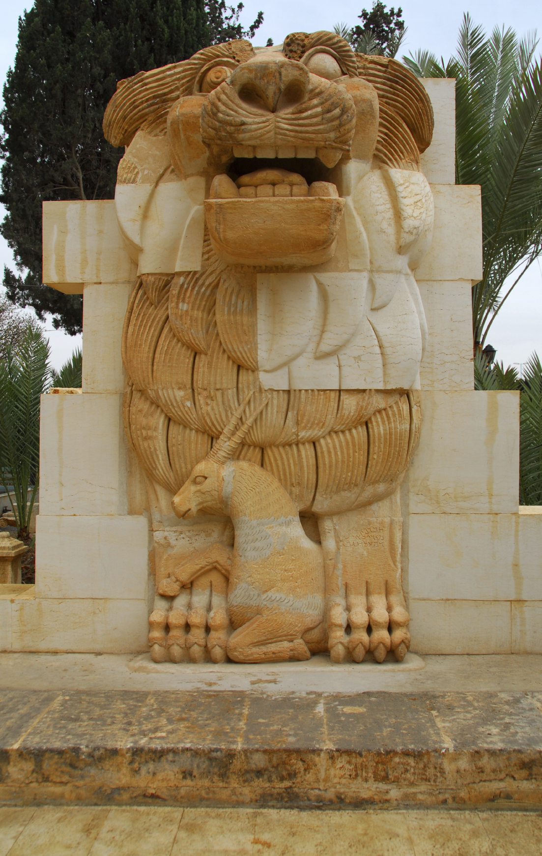 Lion of Al-Lat statue Palmyra