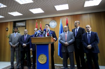 Libya Unity Government