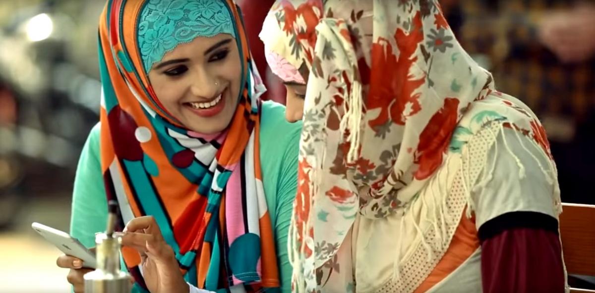 Muslimface social network