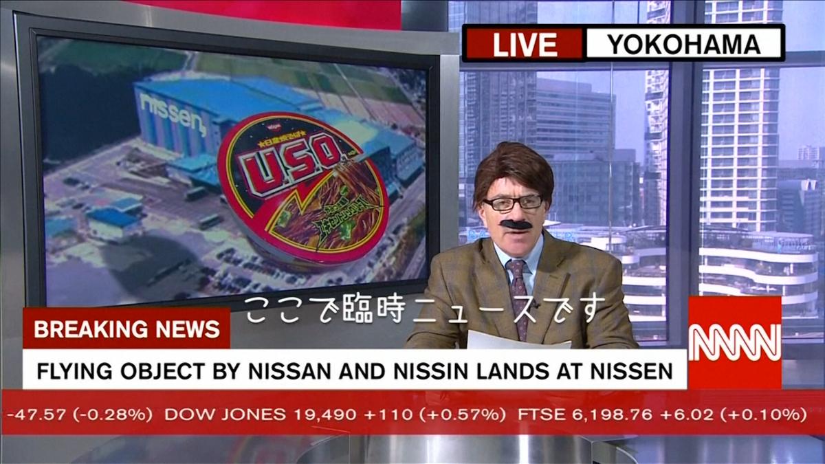 Nissan April Fools'