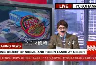 Nissan April Fools\'