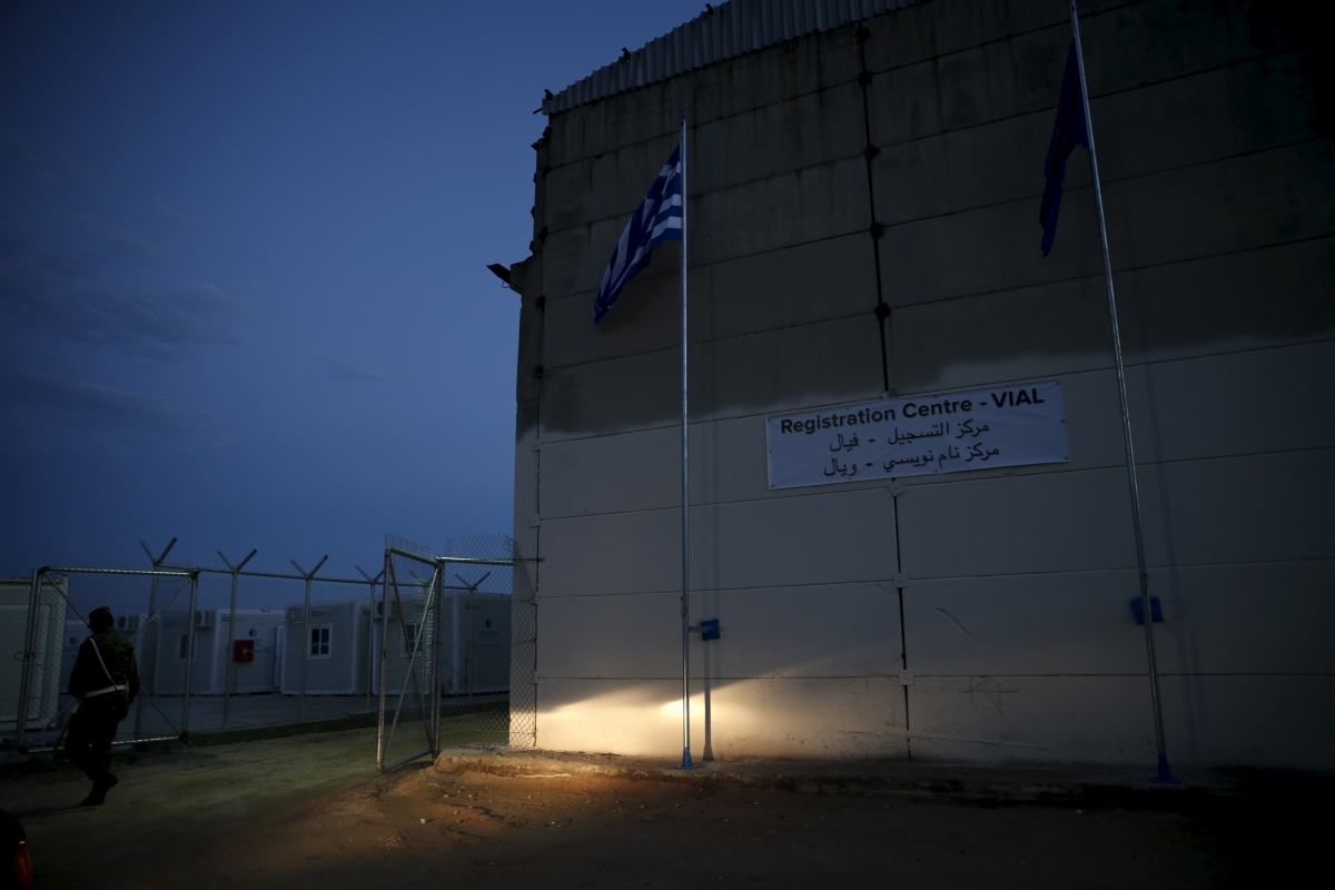 Chios detention centre