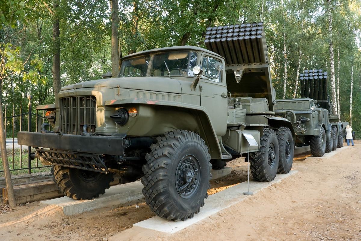 Russia BM-21 Grad missile launcher