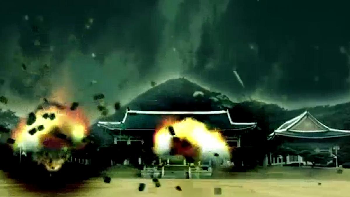 Seoul 'bombing'