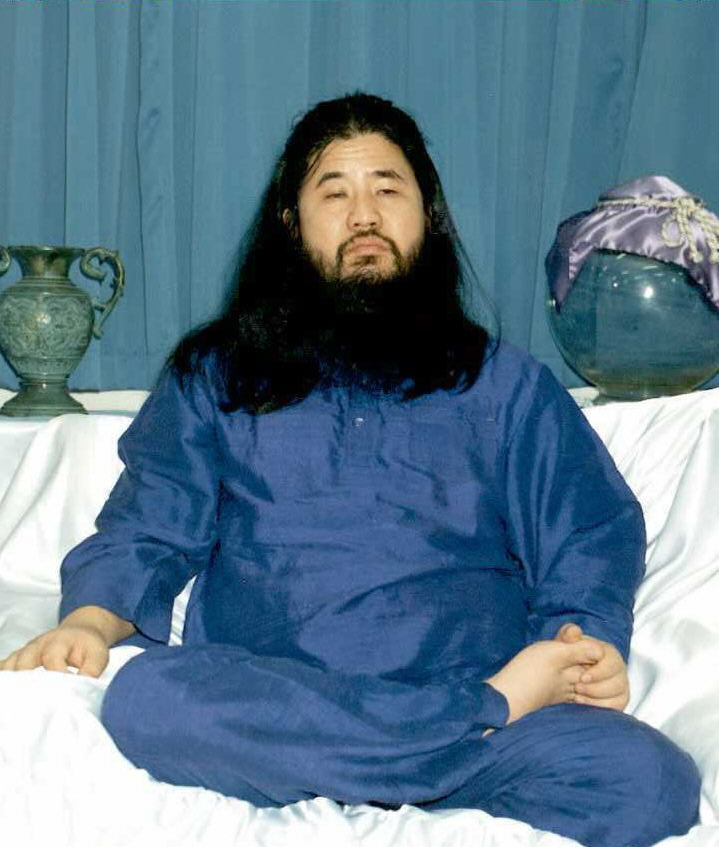 Cult leader Shoko Asahara