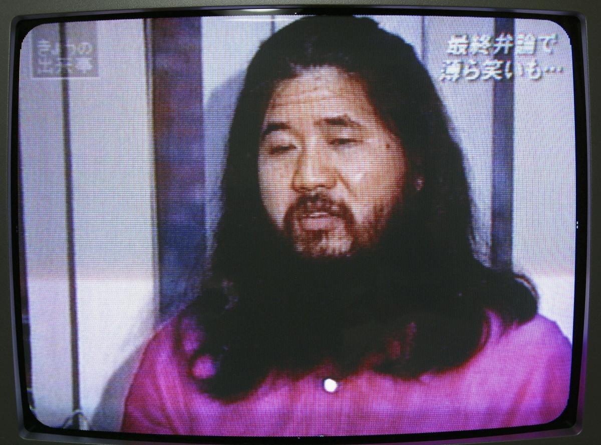 Chizuo Matsumoto