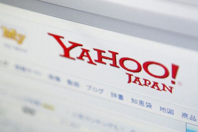Website of Yahoo Japan Corp