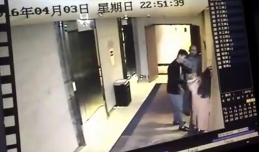 Yitel Beijing woman assaulted CCTV