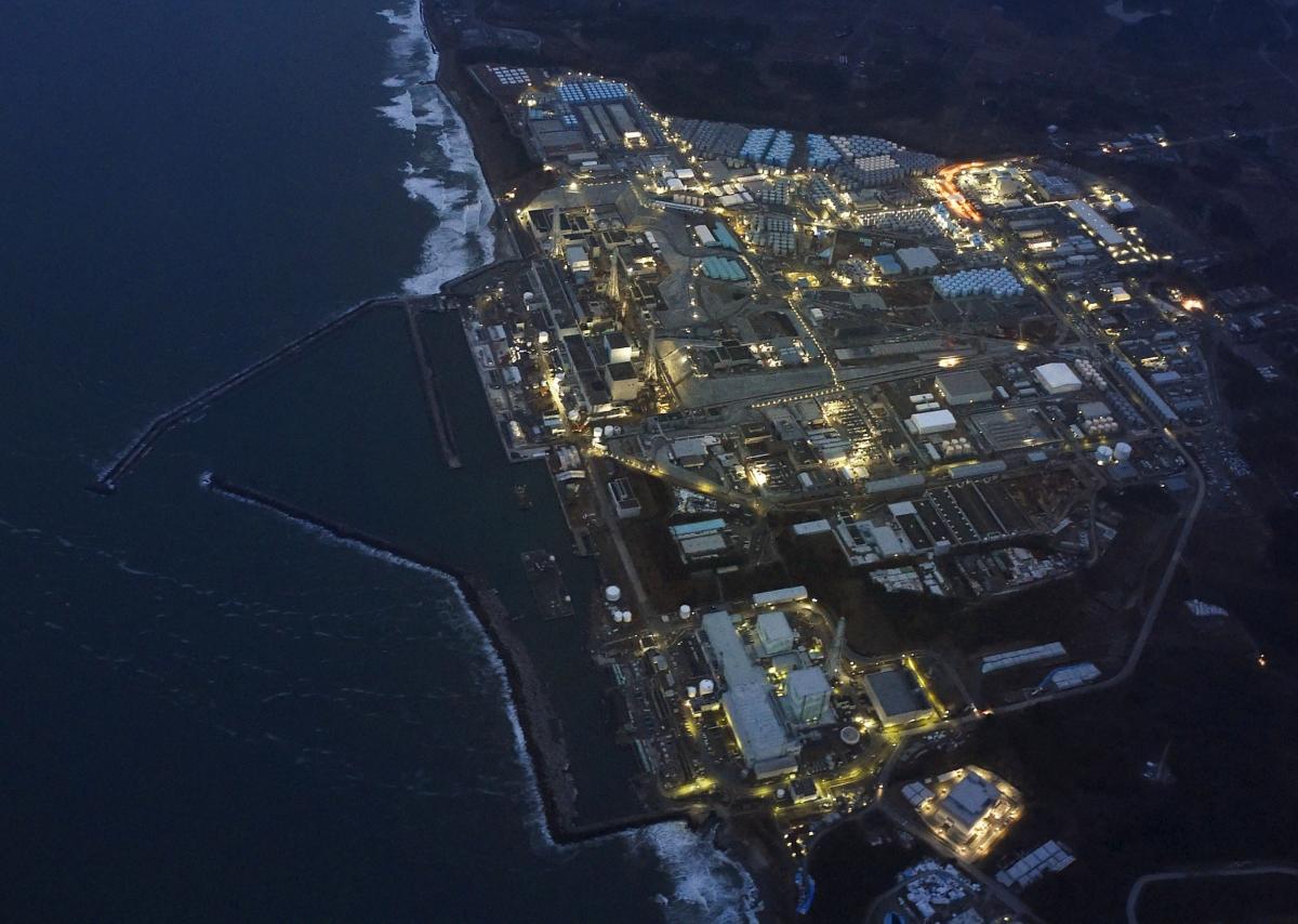 Fukushima Daiichi nuclear power plant