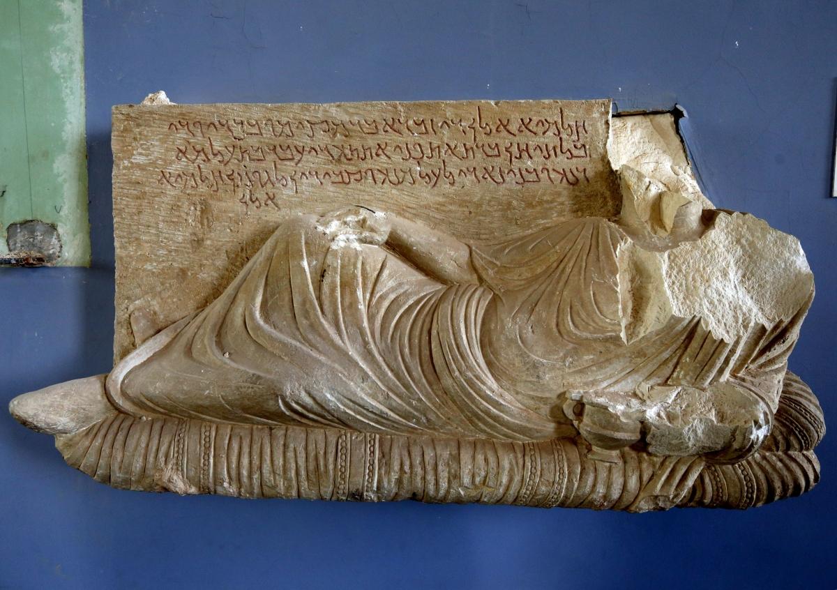 Syrian antiquities Palmyra