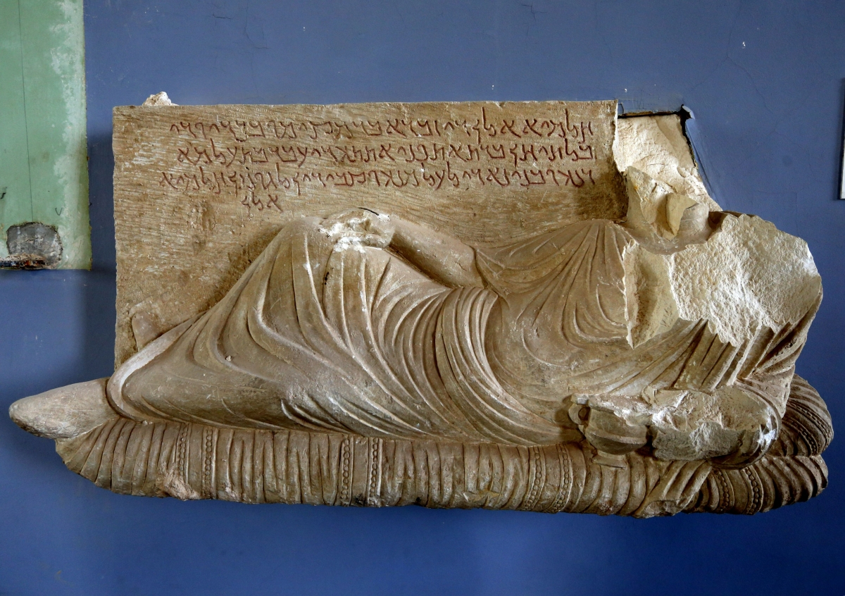 Syrian antiquities Palmyra