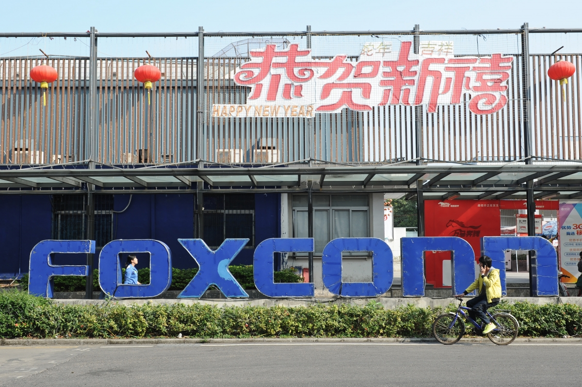 Foxconn denies evading tax through Panama investments