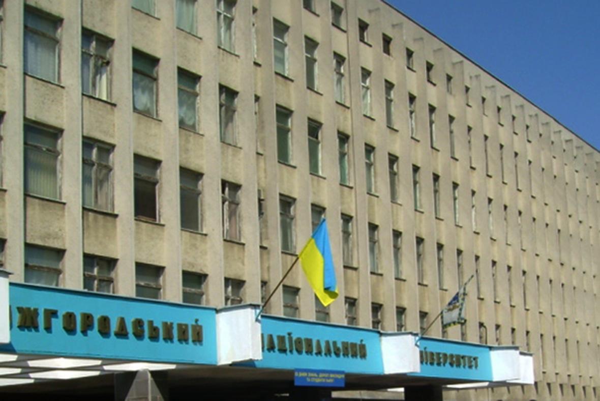 Uzhgorod Medical College