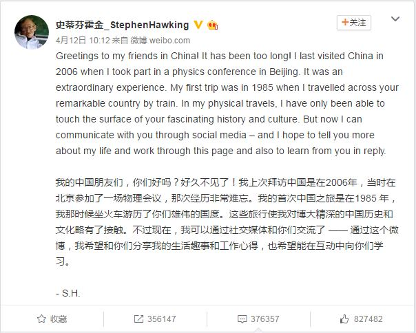 Stephen Hawking joins Weibo