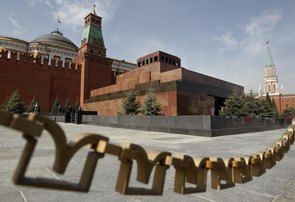 Lenin Mausoleum, Moscow